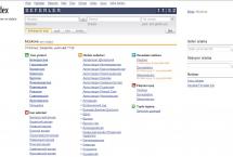 Yandex.Seferler | Yandex Seferler Nedir? | Seferler.Yandex.com.tr