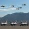 Havacılık ve Uzay Mühendisliği Taban Puanları 2013 2014