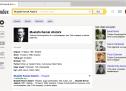 Yandex: Adalar | Yandex Adalar Nedir? | Yandex Arama Platformu