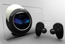 PlayStation 4 | PS4 Özellikleri | PS4 Fiyatları | PS4 Çıkış Tarihi