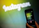 Instagram Video | Instagram Video Özelliği Tanıtıldı