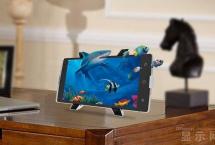 Dünyanın ilk holografik akıllı telefonu: Takee