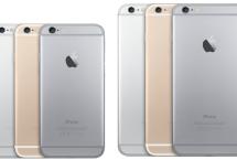 iPhone 6 | Özellikleri | Fiyatı | iPhone 6 Plus