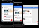 Google Inbox Nedir | Davetiye Nasıl Alınır?